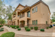 Photo of 2821 S Skyline Drive, Unit 161, Mesa, AZ 85212 (MLS # 5875783)