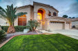 Photo of 3080 S Greythorne Way, Chandler, AZ 85248 (MLS # 5876249)