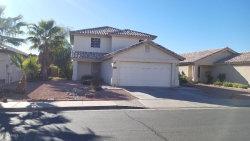 Photo of 12115 W Columbine Drive, El Mirage, AZ 85335 (MLS # 5876760)