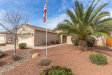 Photo of 3022 E Peach Tree Drive, Chandler, AZ 85249 (MLS # 5877271)