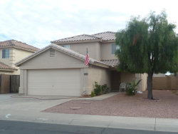 Photo of 11525 W Paradise Drive, El Mirage, AZ 85335 (MLS # 5877486)