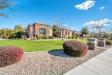Photo of 1177 S Porter Court, Gilbert, AZ 85296 (MLS # 5877888)