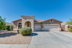 Photo of 18557 W Onyx Avenue, Waddell, AZ 85355 (MLS # 5879057)