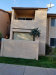 Photo of 1942 S Emerson --, Unit 105, Mesa, AZ 85210 (MLS # 5879167)