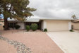 Photo of 11445 S Iroquois Drive, Phoenix, AZ 85044 (MLS # 5879921)