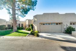 Photo of 11642 N 41st Place, Phoenix, AZ 85028 (MLS # 5879956)