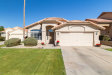Photo of 2050 W Boulder Court, Chandler, AZ 85248 (MLS # 5880482)