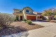 Photo of 12815 W Milton Drive, Peoria, AZ 85383 (MLS # 5880666)