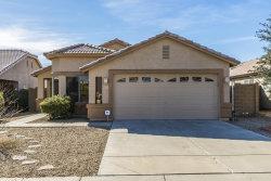 Photo of 12573 W Amelia Avenue, Avondale, AZ 85392 (MLS # 5881256)