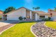 Photo of 11117 W Primrose Lane, Avondale, AZ 85392 (MLS # 5881296)