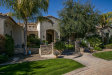 Photo of 6136 N Mockingbird Lane, Paradise Valley, AZ 85253 (MLS # 5881988)
