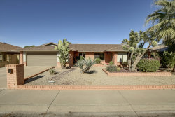 Photo of 526 E Helena Drive, Phoenix, AZ 85022 (MLS # 5882035)