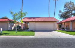 Photo of 11609 S Ki Road, Phoenix, AZ 85044 (MLS # 5882196)