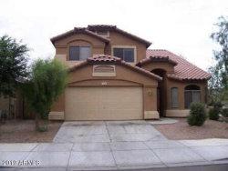 Photo of 12320 W Montebello Avenue, Litchfield Park, AZ 85340 (MLS # 5882293)