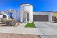 Photo of 22925 S 225th Street, Queen Creek, AZ 85142 (MLS # 5882488)