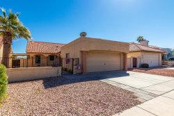 Photo of 613 S Danyell Drive, Chandler, AZ 85225 (MLS # 5882585)