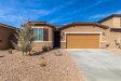 Photo of 4458 W Kirkland Avenue, Queen Creek, AZ 85142 (MLS # 5882716)