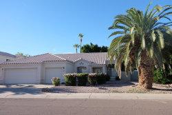 Photo of 4508 E Mountain Sky Avenue, Phoenix, AZ 85044 (MLS # 5882783)