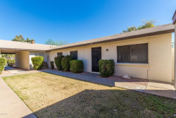 Photo of 805 W Laguna Drive, Tempe, AZ 85282 (MLS # 5883056)