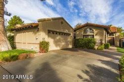 Photo of 4048 E Lupine Avenue, Phoenix, AZ 85028 (MLS # 5883221)