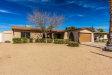 Photo of 4132 W Seldon Lane, Phoenix, AZ 85051 (MLS # 5883315)