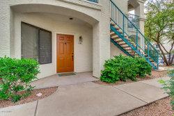 Photo of 16715 E El Lago Boulevard, Unit 108, Fountain Hills, AZ 85268 (MLS # 5883485)