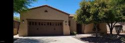 Photo of 12357 W Hedge Hog Place, Peoria, AZ 85383 (MLS # 5883616)
