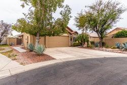 Photo of 11621 W Kumquat Court, Surprise, AZ 85378 (MLS # 5883719)
