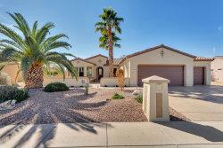 Photo of 17389 W King Canyon Drive, Surprise, AZ 85387 (MLS # 5883764)