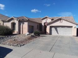 Photo of 2356 S Porter Street, Gilbert, AZ 85295 (MLS # 5883791)