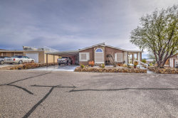 Photo of 3927 N Santa Cruz Drive, Florence, AZ 85132 (MLS # 5883827)