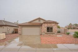 Photo of 15908 W Tara Lane, Surprise, AZ 85374 (MLS # 5883847)
