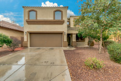 Photo of 7547 W Bloomfield Road, Peoria, AZ 85381 (MLS # 5883995)