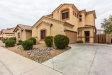 Photo of 12067 N 66th Avenue, Glendale, AZ 85304 (MLS # 5884008)