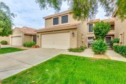 Photo of 4264 E Cassia Way, Phoenix, AZ 85044 (MLS # 5884077)