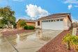Photo of 11314 W Campana Drive, Surprise, AZ 85378 (MLS # 5884136)