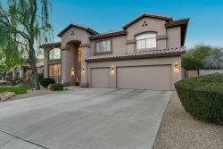 Photo of 8038 W Emory Lane, Peoria, AZ 85383 (MLS # 5884190)