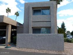 Photo of 467 S Greenside Court, Mesa, AZ 85208 (MLS # 5884213)