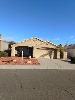 Photo of 3020 E Wescott Drive, Phoenix, AZ 85050 (MLS # 5884228)