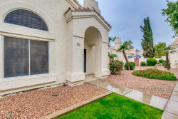 Photo of 2100 W Lemon Tree Place, Unit 70, Chandler, AZ 85224 (MLS # 5884235)