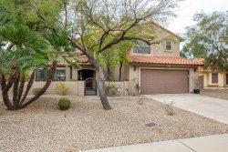Photo of 5743 E Marconi Avenue, Scottsdale, AZ 85254 (MLS # 5884365)