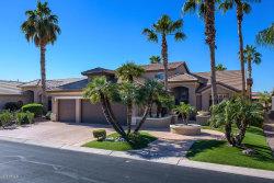 Photo of 2988 N 158th Avenue, Goodyear, AZ 85395 (MLS # 5884509)