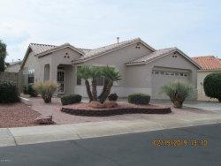Photo of 17637 W Wildberry Drive, Surprise, AZ 85374 (MLS # 5884598)