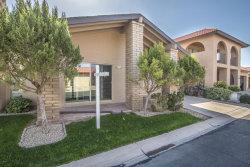 Photo of 7845 E Crestwood Way, Scottsdale, AZ 85250 (MLS # 5884628)