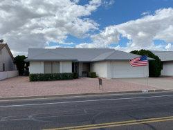 Photo of 760 S 78th Place, Mesa, AZ 85208 (MLS # 5884633)