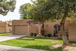 Photo of 6231 E Kelton Lane, Scottsdale, AZ 85254 (MLS # 5884651)