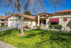 Photo of 13046 W Ballad Drive, Sun City West, AZ 85375 (MLS # 5884662)