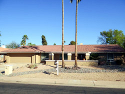 Photo of 218 E Waltann Lane, Phoenix, AZ 85022 (MLS # 5884769)