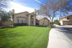 Photo of 9255 E Desert Trail, Scottsdale, AZ 85260 (MLS # 5884985)