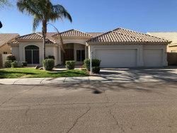 Photo of 4443 E Desert Trumpet Road, Phoenix, AZ 85044 (MLS # 5885032)